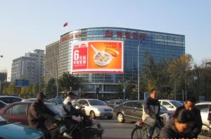 天津市河西区友谊路与围堤道交口国投大厦LED屏