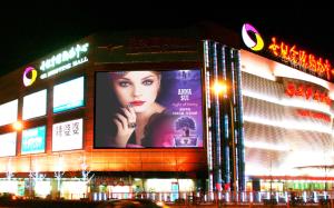 北京市海淀区金源燕莎友谊商城LED户外大屏