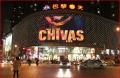 上海市普陀区巴黎春天户外LED显示屏