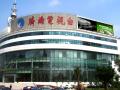 山东省济南市历下区济南电视台大楼LED广告屏