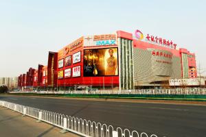 北京市海淀区世纪金源购物中心LED户外大屏