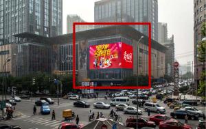 北京市朝阳区悠唐购物中心户外LED显示屏