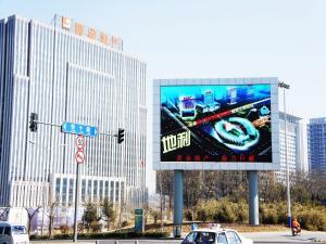 山东省济南市历下区奥体中心地标LED显示屏