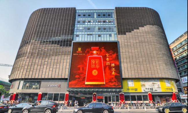 浙江杭州市上城区工联服饰城方屏LED户外大屏