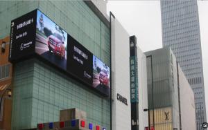 浙江杭州市下城区武林广场杭州大厦A座LED户外广告