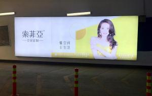 宁夏吴忠市利通区万达广场车库灯箱媒体广告