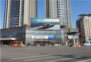 天津市河西区中环线围堤道与广东路交口河北银行LED屏