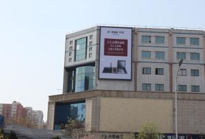 北京朝阳区东三环劲松桥海文大厦墙体户外大牌