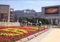 山东省济南市历下区泉城广场LED户外大屏
