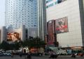 山东省济南市市中区八一银座商城LED户外大屏