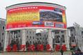 江西省南昌市青山湖区何兴新村特色商业街广场LED屏