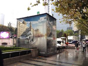 上海静安区南京西路久光百货户外广告牌
