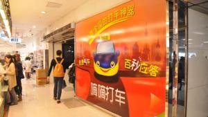 上海市长宁区地铁B2通道墙面大灯箱广告位