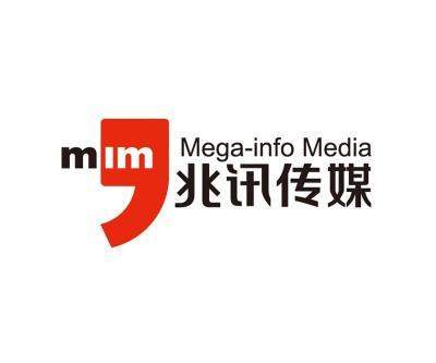 兆讯新媒体科技有限公司logo
