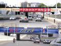 内蒙古呼和浩特市赛罕区呼伦南路铁道桥南北三面翻广告牌