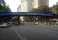 陕西西安市碑林区兴庆路交通大学东北门人行天桥户外大牌