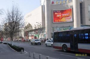 山东省济南市历下区八一银座商城户外LED显示屏