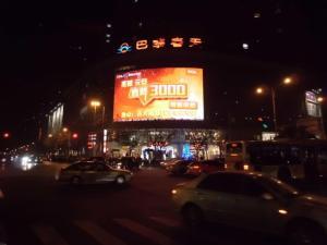 上海市普陀区长寿路调频壹广场户外LED显示屏