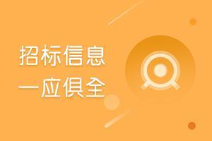 哈尔滨市新建的公交站廊灯箱广告经营权项目