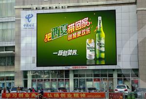 宁夏回族自治区银川市兴庆区新华百货老大楼LED屏