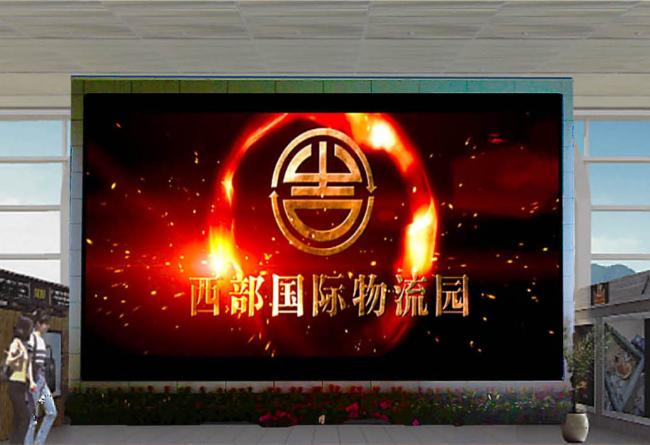 宁夏银川市灵武市河东机场候机厅LED显示屏