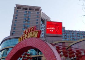 北京市东城区新世界百货(青春馆)户外LED显示屏