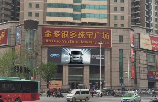河南郑州市管城回族区金多银多珠宝广场C块LED户外大屏