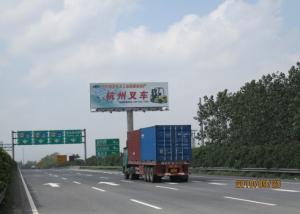 上海市嘉定区A30绕城高速嘉定段高炮广告位(七座)