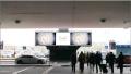 山东省青岛市城阳区流亭国际机场T1航站楼LED显示屏
