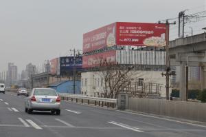 上海市嘉定区沪嘉高速南翔出口楼顶广告牌
