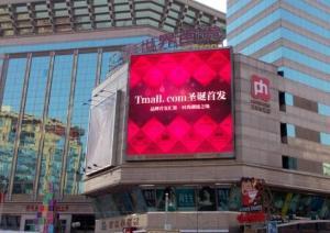 北京市东城区新世界百货(综合馆)户外LED显示屏