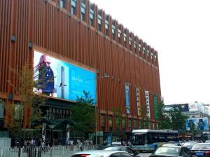 北京市东城区新燕莎金街购物广场户外LED显示屏