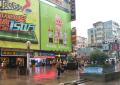 山东省青岛市北区台东步行街当代商城墙体南侧墙体广告牌