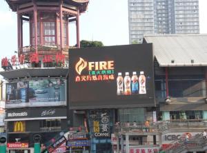 湖南省长沙市天心区黄兴南路步行街户外LED显示屏