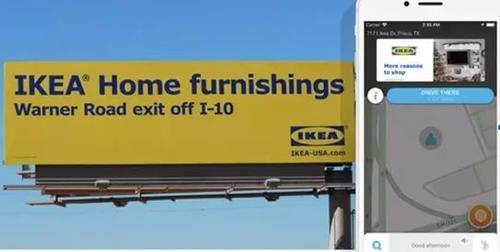 假如百度高德地图开始买卖户外广告?