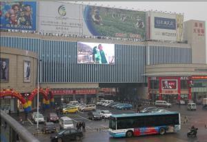湖南省长沙市雨花区高桥大市场西大门户外LED显示屏