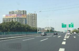 上海市嘉定区沪嘉高速马陆出口楼顶广告牌