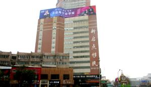 山东省济南市历下区泺源大街玉泉森信C座楼顶广告