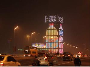 山西省太原市晋源区屏立方月光炫彩超级LED显示屏