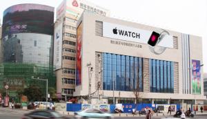 山东省济南市历下区舜井商厦黑虎泉路墙体广告