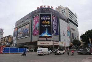 山西省太原市迎泽区新星大世界户外LED显示屏
