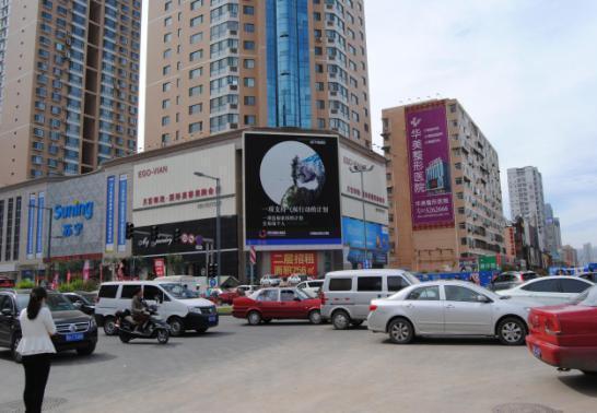 山西省太原市小店区供电大厦户外LED显示屏
