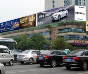 广东省广州市天河区外经贸大厦广告位大牌