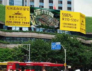 广东省广州市天河区外经贸大厦户外广告牌
