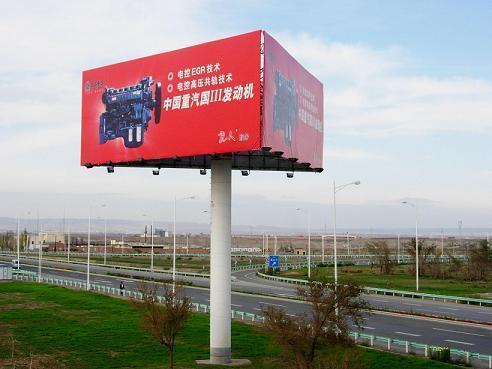 高炮广告牌申请需要具备什么条件?户外广告登记事项包括什么?