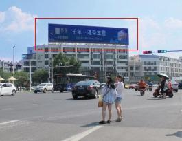江苏省徐州市云龙区民主南路梅园公寓户外大牌