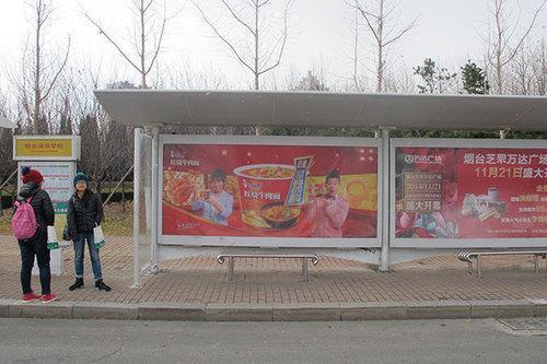公交站牌广告适用什么产品投放?站牌广告优势具体表现在哪里?