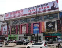 河南濮阳华龙区长庆路与黄河路交叉口户外大牌