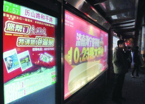 公交站牌广告属于什么单位管辖?发布站牌广告应该找哪个部门?