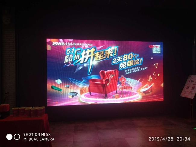 浙江杭州电影院候影区LED大屏媒体(全国性)
